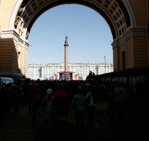 The archway leading to the Victory Day celebration.
